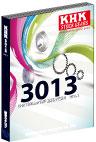 KHK綜合產品型錄3010的封面