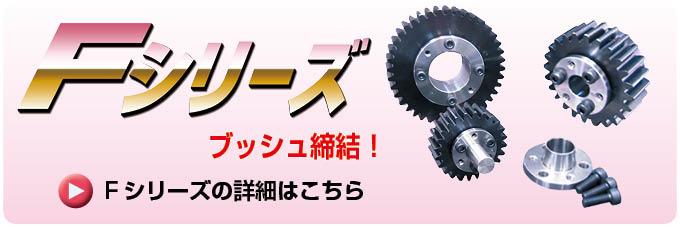 小原歯車工業(株):KHK標準歯車...