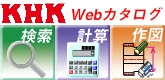 Go to KHK Web Catalog